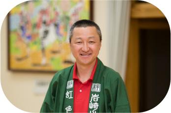 """岩崎地区青年会 虹色の会""""絆""""小原 和弘さん"""