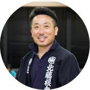 伊藤 大輝さん