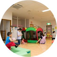 子育てを支援する施設