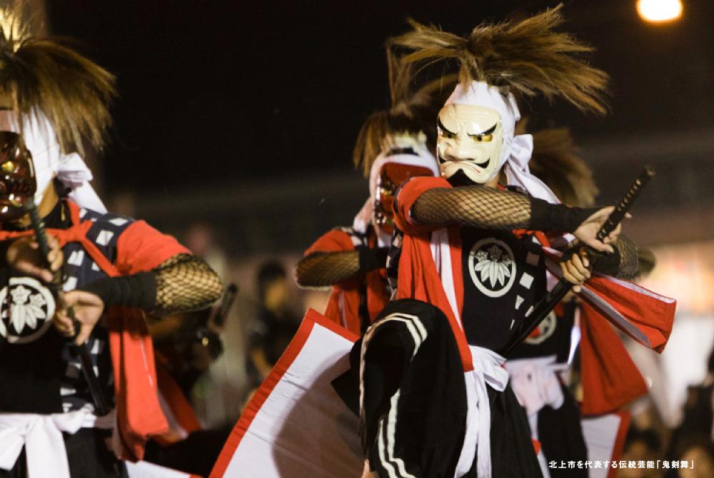 夜の鬼剣舞(北上市を代表する伝統芸能「鬼剣舞」)