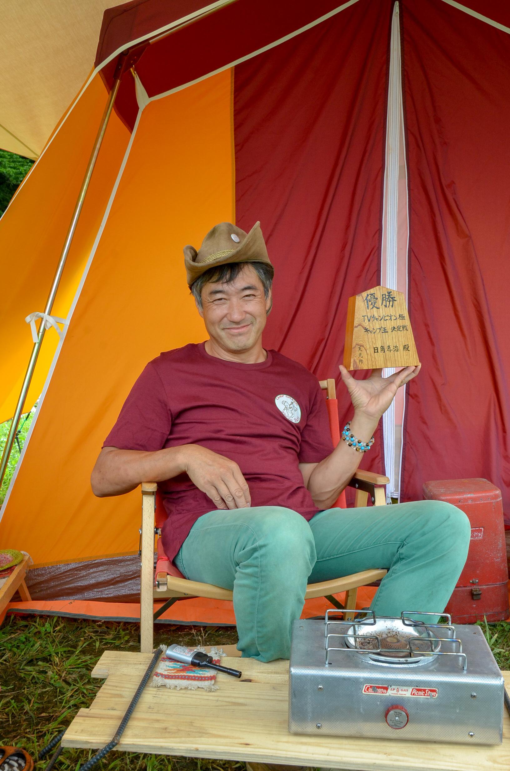 夏油エリアをこよなく愛するキャンプ王