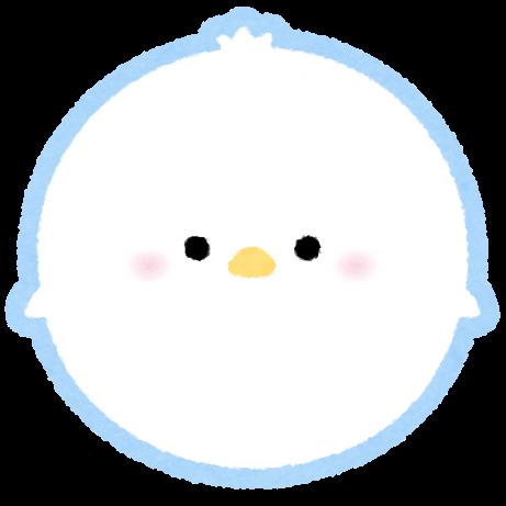 【市民ライター投稿記事】白鳥ってあれに似てない?